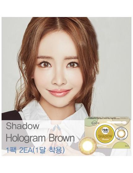 섀도우 홀로그램 브라운 Shadow Hologram Brown (1 month)
