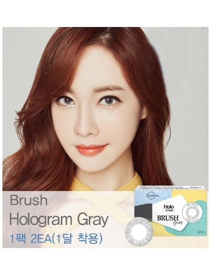 Brush Hologram grey 브러쉬 홀로그램 그레이(1 month)