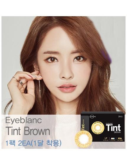 아이블랑 틴트 브라운 Eyeblance Tint Brown (1 month)