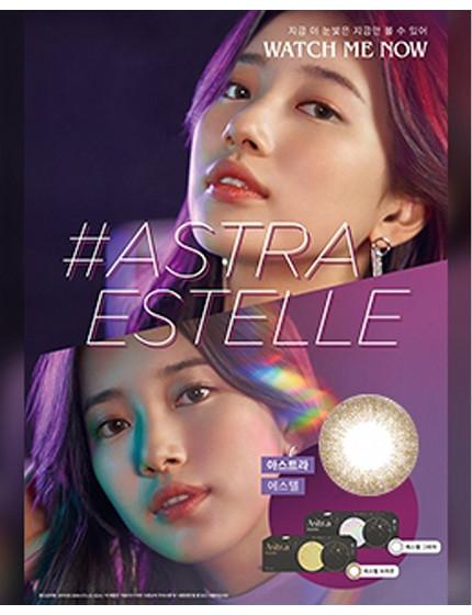 Claren Astra Estelle 棕 (1日抛/30片/盒)