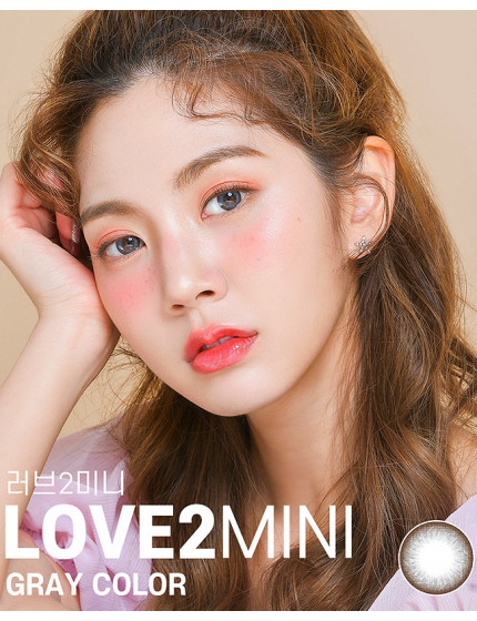 Love 2 迷你灰 (1月拋/1片/瓶)